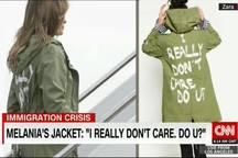 توجه دوباره رسانه ها به لباس همسر ترامپ + عکس