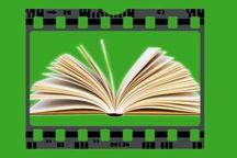 3500 جلد کتاب تخصصی در انجمن سینمای جوانان آذربایجان غربی وجود دارد
