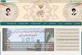 سایت مجمع تشخیص مصلحت نظام زندگینامه آیتالله هاشمی را حذف کرد