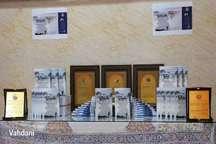 کتاب 'هیمالیا، میعاد سفید' رونمایی شد