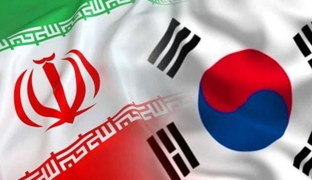 سفیر کرهجنوبی: ایران شریک تجاری مهم ماست