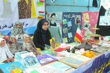 نمایشگاه عرضه مستقیم کالا ویژه بازگشایی مدارس در خمین گشایش یافت