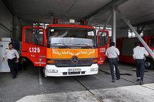 آتش سوزی در کارگاه تولیدی زغال در دزفول مهار شد