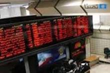 40 میلیارد ریال سهام در بورس منطقه ای اردبیل معامله شد