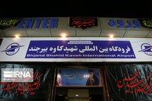 فرودگاه بیرجند به نام شهید کاوه نامگذاری شد