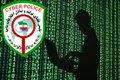 شهروندان فریب پیامک جعلی قطع یارانه را نخورند