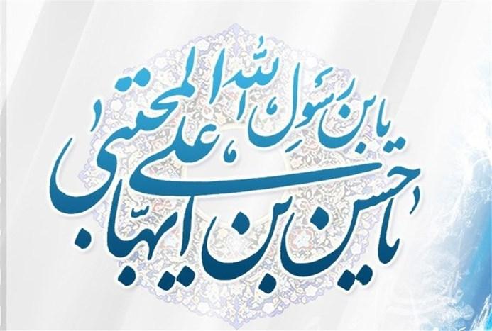 میلاد امام حسن / محمدالفصولی الکربلایی