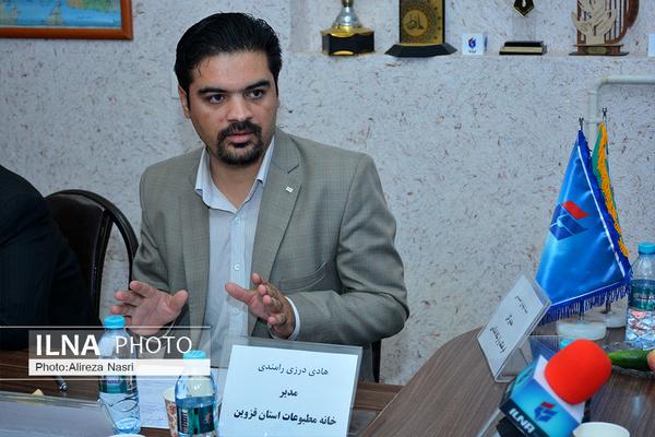 """برگزاری مسابقات ورزشی به مناسبت روز """"خبرنگار"""" در قزوین"""