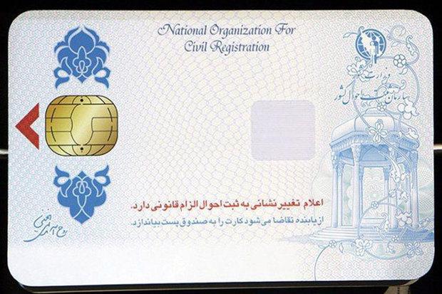 80 درصد واجدین شرایط در آذربایجان غربی کارت ملی هوشمند دریافت کرده اند