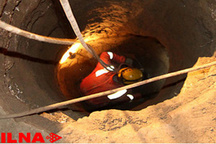 سقوط مرگبار مادر و دختر به درون چاه ۸۰ متری در رودهن