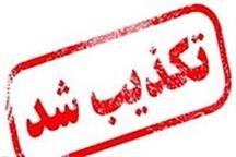 تکذیب مرگ کارگر شهرداری ارومیه در پی تصادف رانندگی
