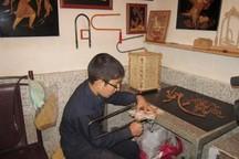 دوره آموزشی معرق چوب در لرستان برگزار شد