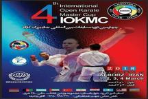 ایران الف قهرمان چهارمین دوره مسابقات بین المللی جام کاراته