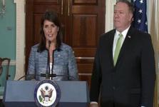 چرا باید از خروج آمریکا از شورای حقوق بشر سازمان ملل خوشحال شد؟