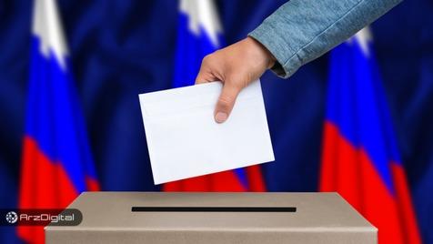 مسکو به دنبال استفاده از فناوری بلاک چین در انتخابات پارلمانی