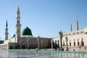 مکتب پیامبر رحمت، نسخه سعادتبخش جوامع اسلامی