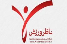 فرصتی مناسب برای ایجاد تحول در فوتبال استان