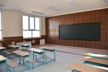 2790 کلاس درس در قم نیاز است