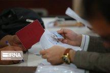 حاشیه ای بر ثبت نام داوطلبان مجلس در کرمان