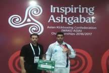 ورزشکاربروجردی مدال نایب قهرمانی مسابقات کیک بوکسینگ آسیا را کسب کرد