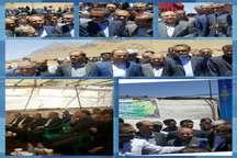 ناحیه صنعتی روستای انالوجه در شهرستان چادگان بهره برداری شد