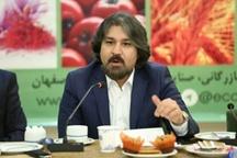همکاری کمیسیون کشاورزی، آب و محیط زیست اتاق اصفهان در کمیته راهبردی ستاد احیاء زاینده رود استان