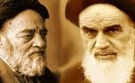 پاسخ امام به علامه طباطبایی برای تخلیه خانه شان چه بود؟