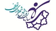 سازمان ورزش شهرداری تهران بدون متولی
