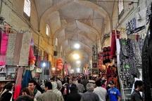 فرو ریختن بازار وکیل شیراز بر سر مردم  و مسافران