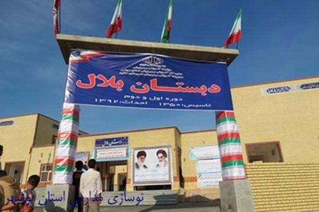 9هزار و511 کلاس درس پس از انقلاب در بوشهر ساخته شد