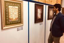 نمایشگاه خوشنویسی در دیر گشایش یافت