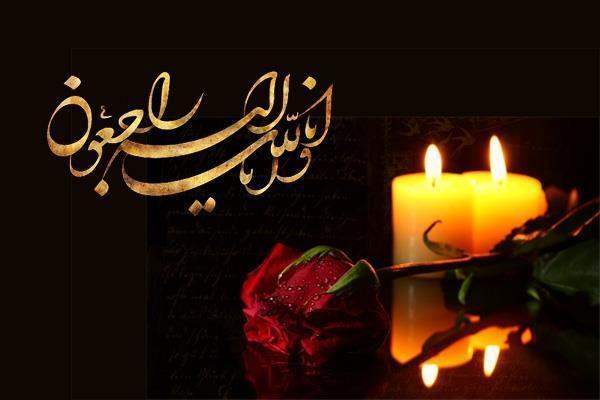 پیام تسلیت استاندار آذربایجان شرقی به مناسبت درگذشت مادر شهیدان لامعی