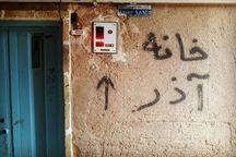 غبار غربت بر خانه و مقبره آذر یزدی-  محمدحسین فلاح*