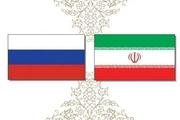 روسیه: آماده ایم پس از انتخابات هم مانند اکنون با ایران همکاری داشته باشیم