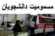 مسمومیت غذایی سه دانشجوی سنندجی را راهی بیمارستان کرد