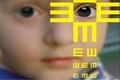 ۴۸۸ کودک مبتلا به تنبلی چشم در البرز شناسایی شدند