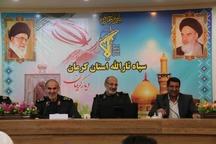کرمان در اجرای طرح هر مسجد یک حقوقدان پیشگام است