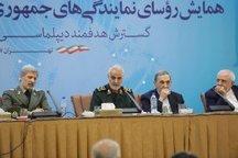 سخنرانی سردار سلیمانی در جمع نمایندگان جمهوری اسلامی در خارج از کشور