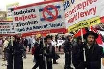 تظاهرات یهودی ها در بیت المقدس : به اشغال اراضی فلسطینی پایان دهید