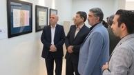 نمایشگاه آثار خوشنویسی هنرمندان معاصر مراغه گشایش یافت