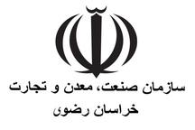 بازار دهه پایانی ماه صفر در مشهد تنظیم شد