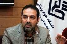 نقشه راه درمان استان بوشهر رونمایی شد