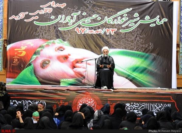 برگزاری همایش شیرخوارگان حسینی در مصلای آبادان