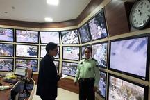مرکز هشدار الکترونیکی پلیس مازندران راه اندازی شد