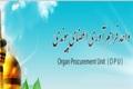 نجات جان 28 بیمار در مشهد با اهدای عضو