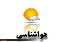 ورود سامانه بارشی به آذربایجان شرقی از روز سهشنبه