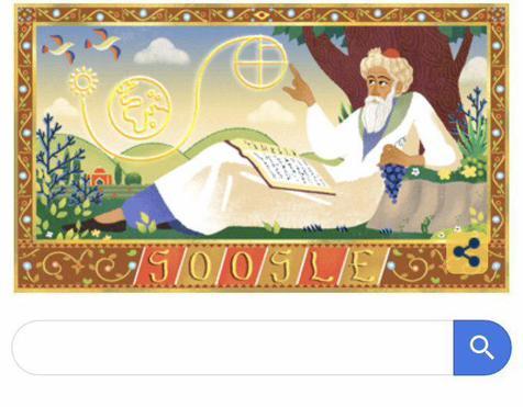 لوگوی گوگل به مناسبت روز خیام تغییر کرد+ عکس