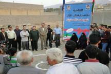 پدر شهید، زمین مجتمع فرهنگی را در جهرم تامین کرد