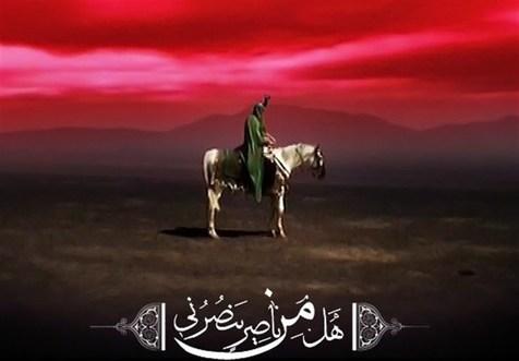 خطبه امام حسین علیه السلام در روز عاشورا