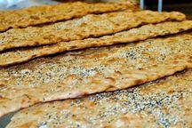 قیمتهای جدید نان در آذربایجانغربی اعلام شد